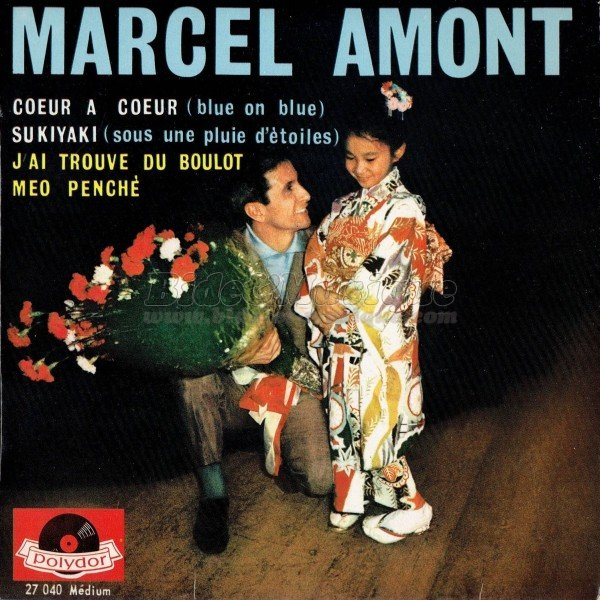 Marcel Amont - Cœur à cœur (blue on blue)