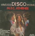 MTC Athénée - GreecoDiscoPedia part 1