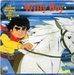 Vignette de Bernard Minet - Willy Boy
